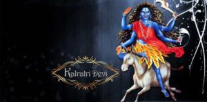 Kalaratri via Feed Knock