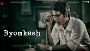 Byomkesh~ One-stop digital content platform