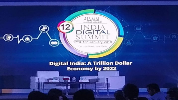 12th India digital summit at New Delhi by IAMAI