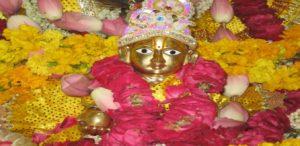 Krishna Janmashtami 2