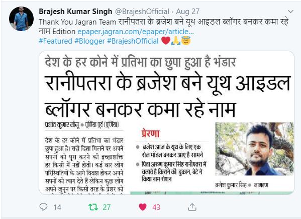 Brajesh Kumar Singh on Twitter